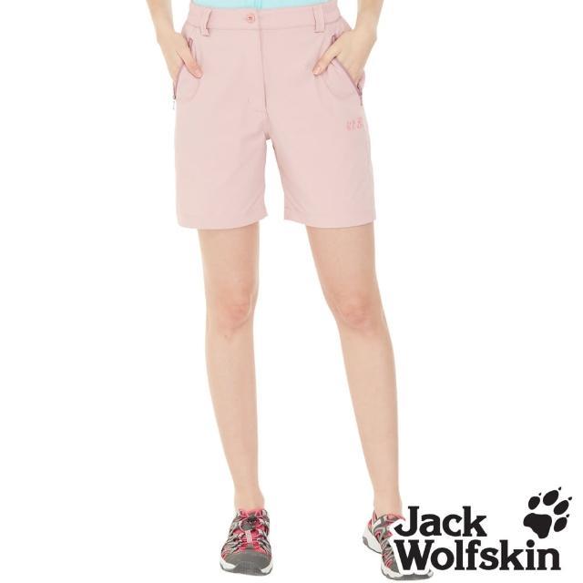 【Jack wolfskin 飛狼】女 抗UV彈性快乾休閒短褲 登山褲(粉)