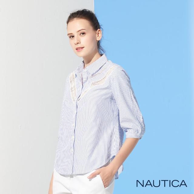 【NAUTICA】女裝縷空蕾絲修身七分袖襯衫(淺藍)