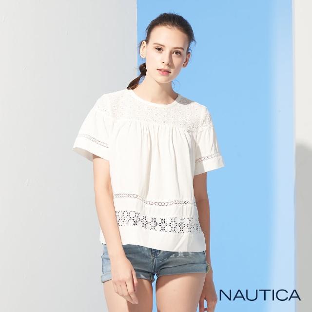 【NAUTICA】女裝性感縷空蕾絲短袖上衣(白)