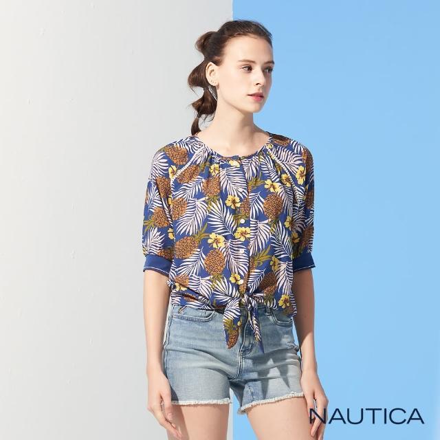 【NAUTICA】女裝清涼夏威夷風七分袖上衣(藍)