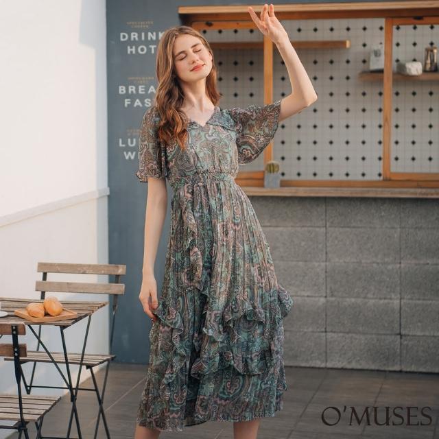 【OMUSES】印花雪紡百褶綠色長洋裝Y60-6906(S-2L)