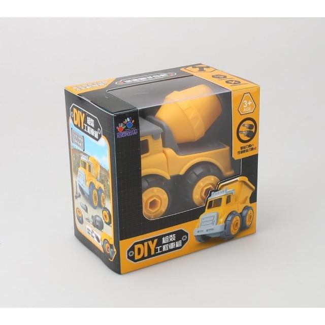 DIY組裝工程車-水泥車★