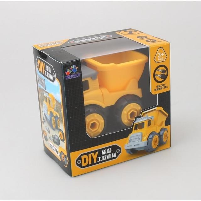 DIY組裝工程車-卡車★