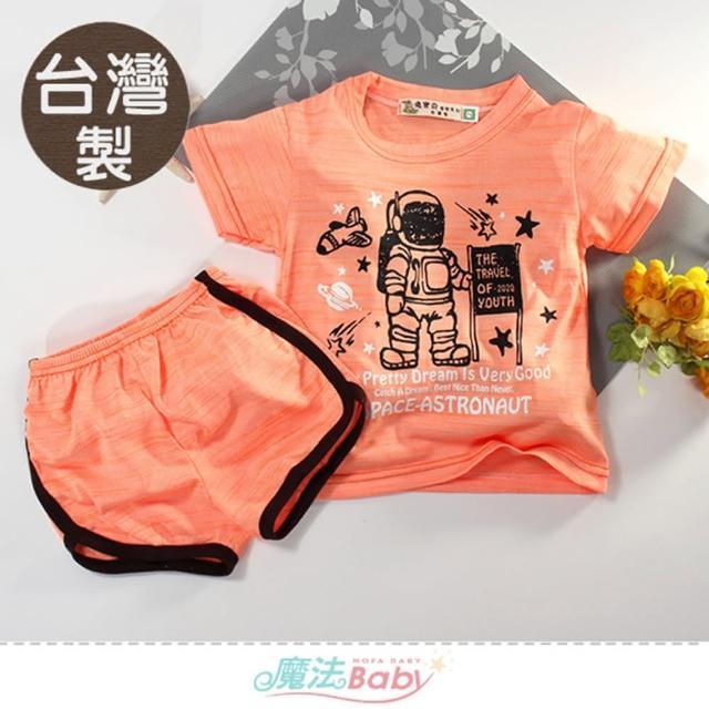 【魔法Baby】女童裝 台灣製夏季涼感短袖居家套裝(k51687)