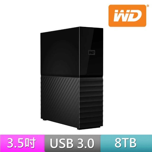 【WD 威騰】My Book 8TB 3.5吋外接硬碟(SESN)