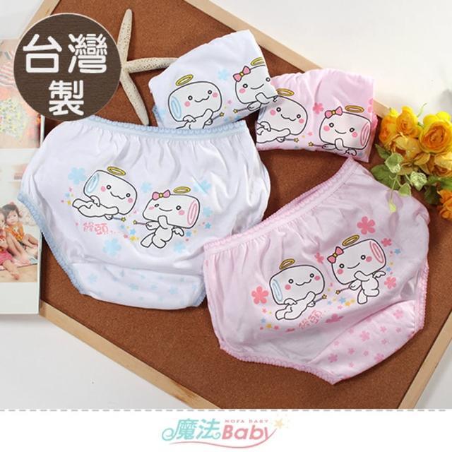 【魔法Baby】女童內褲 四件一組 台灣製卡通饅頭家族授權正版三角內褲(k51683)