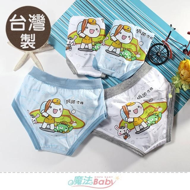 【魔法Baby】男童內褲 四件一組 台灣製卡通饅頭家族授權正版三角內褲(k51682)