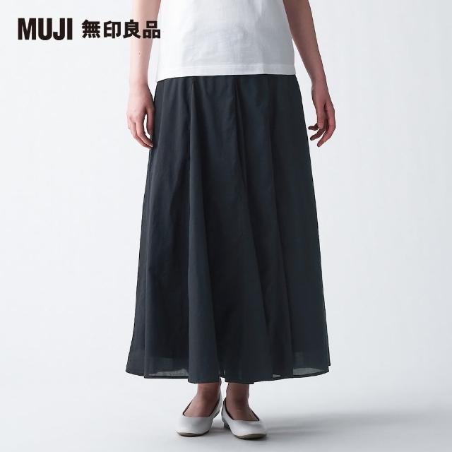 【MUJI 無印良品】女有機棉強撚舒適長裙(共3色)