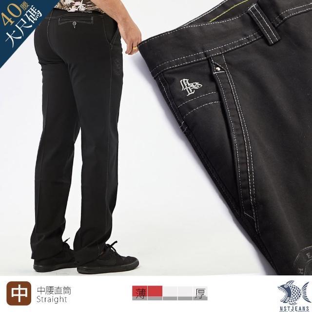 【NST JEANS】大尺碼 無盡的黑 燙銀圓LOGO 男斜口袋長褲-中腰直筒(397-66703)