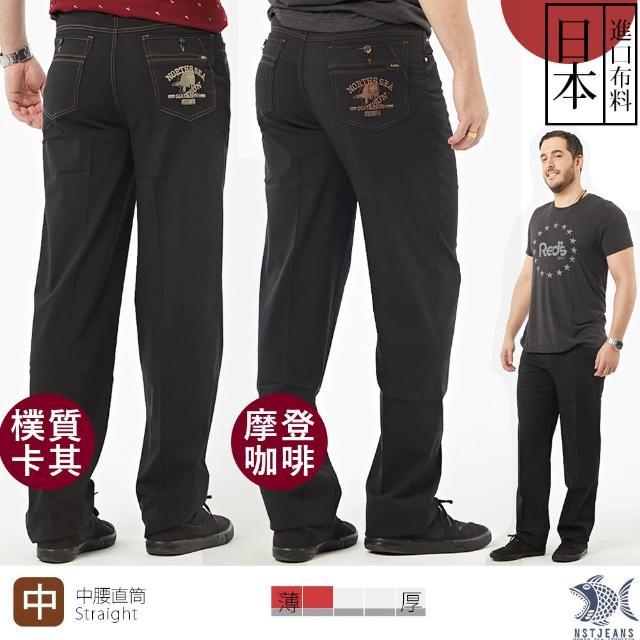 【NST JEANS】異色縫線男休閒黑褲-中腰(兩色可選 摩登咖啡/樸質卡其)