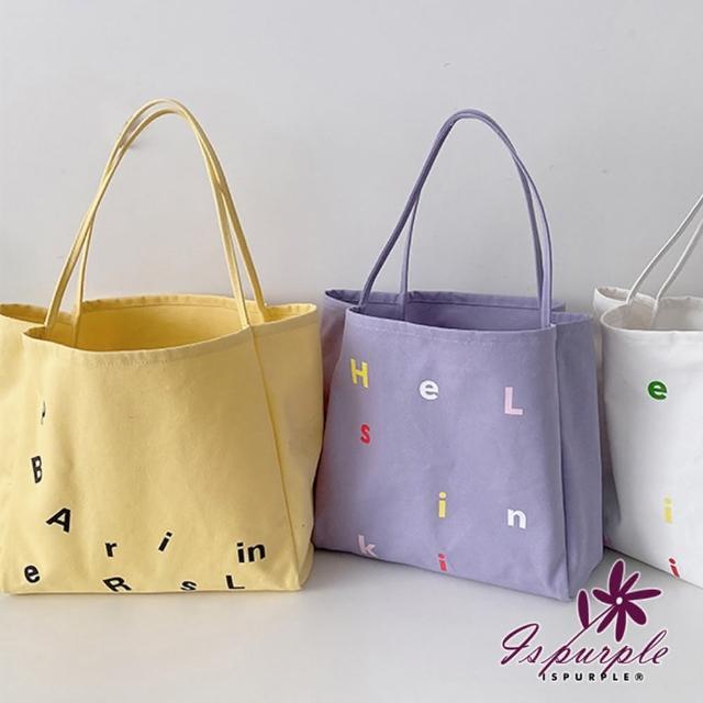 【iSPurple】字母印花*韓風大容量購物手提肩背帆布包(2色可選)
