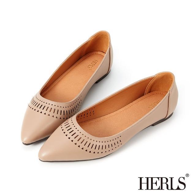 【HERLS】平底鞋-幾何沖孔造型尖頭平底鞋(藕粉色)