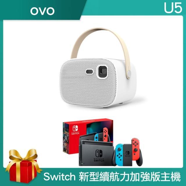 【OVO】掌上型無框電視 U5(智慧投影機)+【任天堂】Switch新型續航力加強版主機(台灣公司貨)