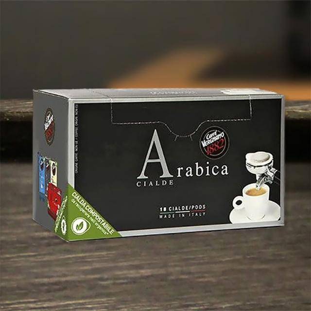 【Caffe Vergnano 1882】阿拉比卡咖啡包coffee pods 18入/盒(咖啡粉)