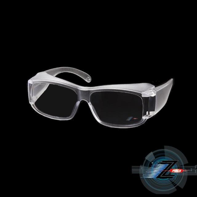 【Z-POLS】防霧升級款 大兒童防疫必備 MIT嚴選抗紫外線UV400防飛沫護目眼鏡(成人中小臉型也可用唷)