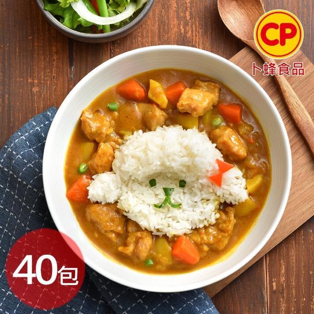 【卜蜂】南洋美饌 咖哩雞調理包 量販40包組(200g/包)