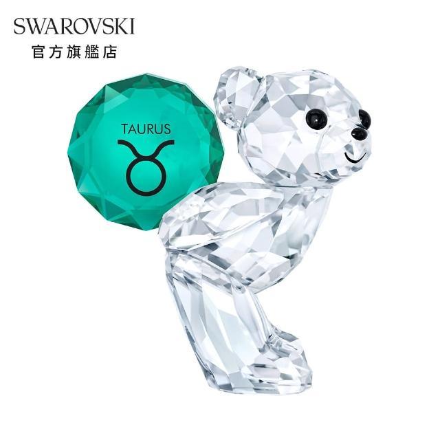 【SWAROVSKI 施華洛世奇】KRIS BEAR KRIS小熊 – 金牛座