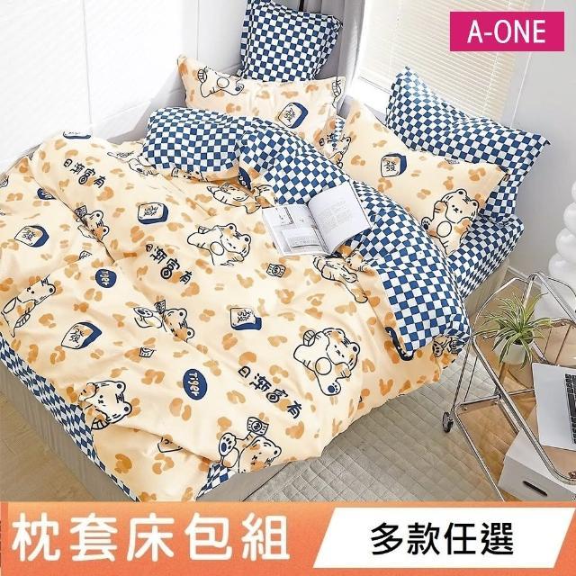 【A-ONE】雪紡棉 卡通枕套床包組(單人/雙人/加大 均一價)