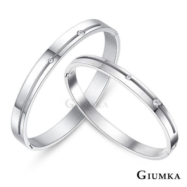 【GIUMKA】情侶白鋼手環 幸福相守 男女情人手環 單個價格 MB06022-1(銀色)