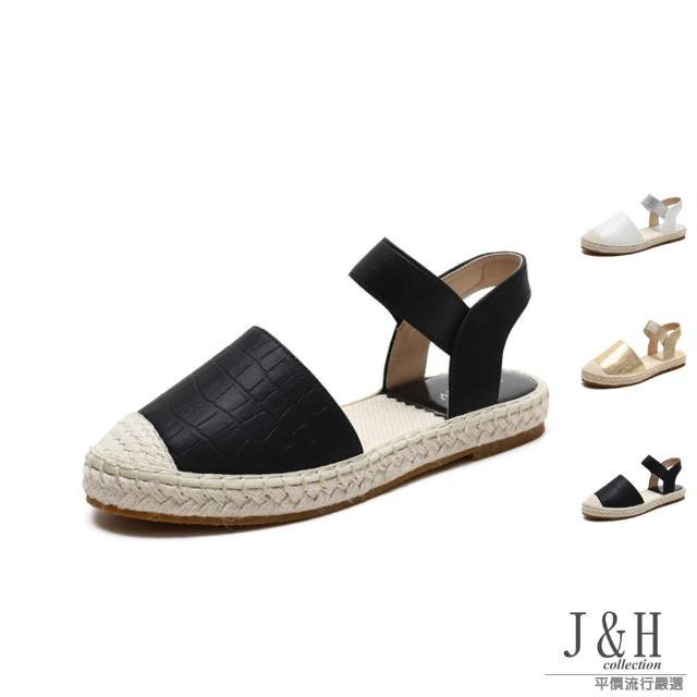【J&H collection】新款軟底草編皮面平底涼鞋(現+預 金色 / 銀色 / 黑色)
