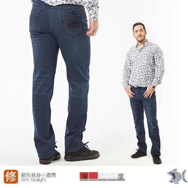 【NST JEANS】歐系修身小直筒 日本藍織紋 薄款男刷色彈性牛仔男褲(385-6526)