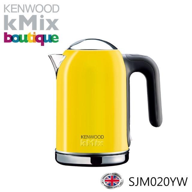 【Kenwood】快煮壺黃色(SJM020YW-黃)