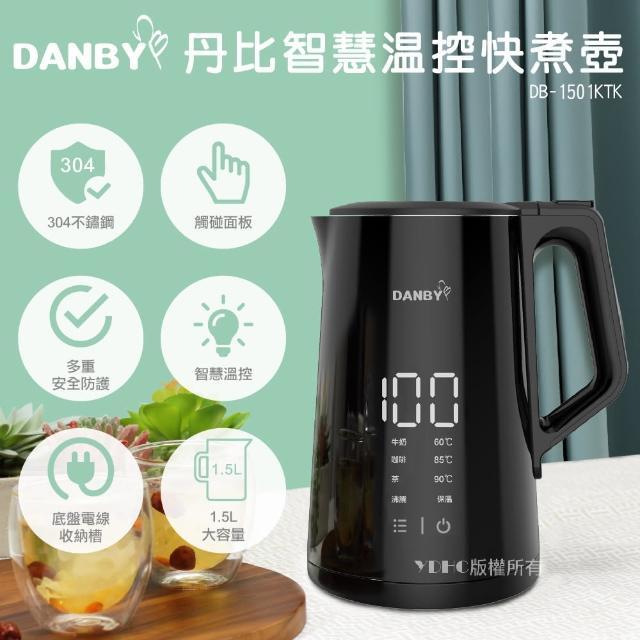 【丹比DANBY】1.5L智慧溫控快煮壺DB-1501KTK(觸控面板)