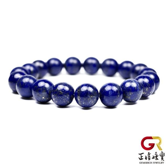 【正佳珠寶】天然青金石 深海湛藍 10mm 青金石手珠|日本彈力繩(呼吸道寶石)