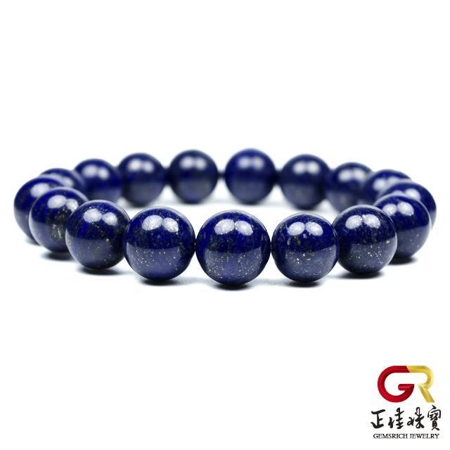 【正佳珠寶】天然青金石 深海湛藍 12mm 青金石手珠|日本彈力繩(定神寶石)