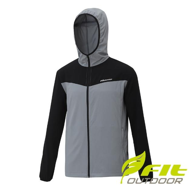 【Fit 維特】男-抗UV連帽防曬外套-時尚灰 MS1301-73(薄外套/風衣外套/連帽外套)