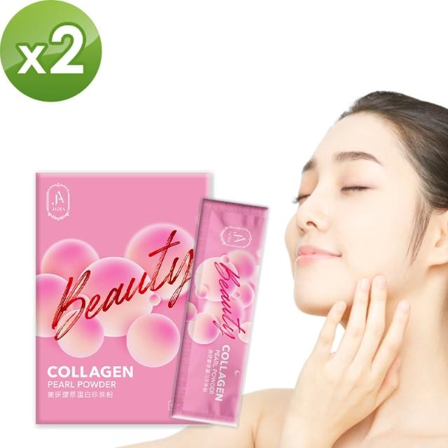 【婕立亞Jadia】美妍膠原蛋白珍珠粉(15包X2盒)