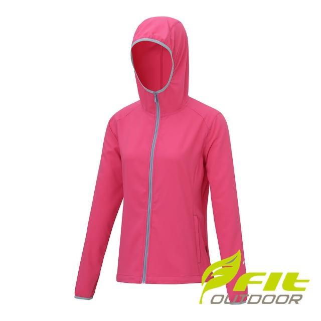 【Fit 維特】女-抗UV經典連帽防曬外套-桃紅色 MS2301-15(薄外套/風衣外套/連帽外套)