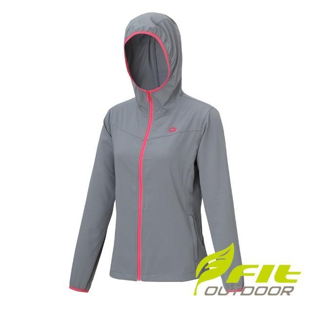 【Fit 維特】女-抗UV經典連帽防曬外套-時尚灰 MS2302-73(薄外套/風衣外套/連帽外套)