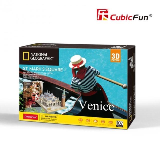 國家地理頻道授權3D立體拼圖-旅行者系列-威尼斯聖馬可廣場