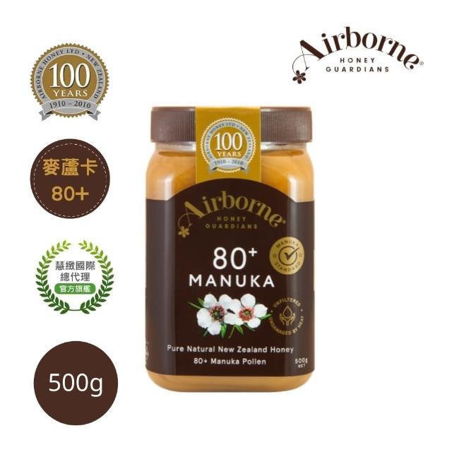 【Airborne 艾爾邦】麥蘆卡蜂蜜 500克 花粉含量80+(液體黃金 吃出免疫力)