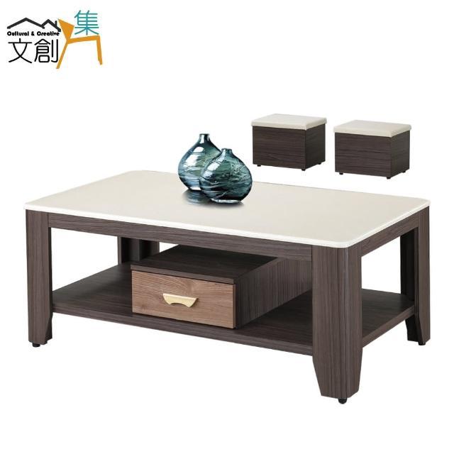 【文創集】傑赫拉 時尚4.3尺雲紋石面大茶几(二色可選)