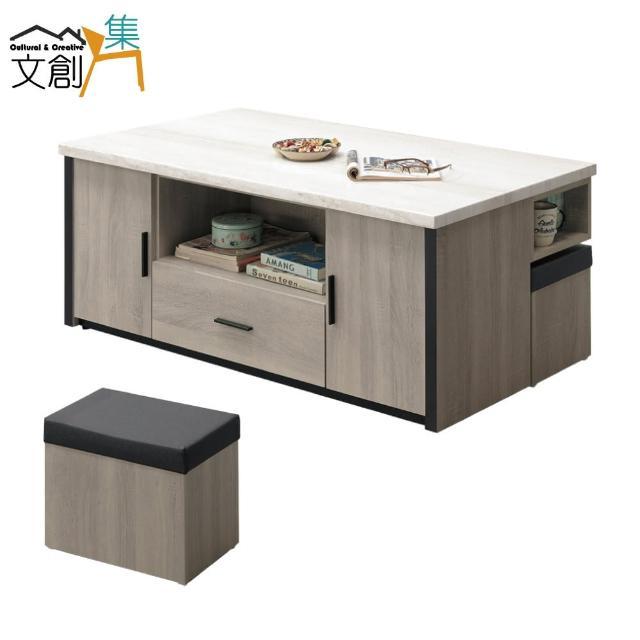 【文創集】烏茲 時尚4.3尺仿雲紋木質大茶几(附贈二張收納椅凳)