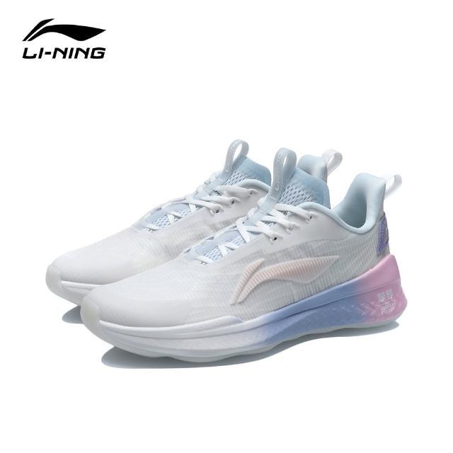 【LI-NING 李寧】無界Ⅱ女子多功能訓練鞋 香檳白/櫻草粉(AFPR012-2)