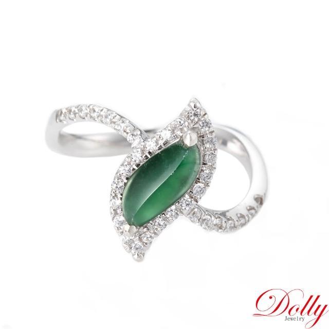 【DOLLY】緬甸冰種翡翠 14K金鑽石戒指