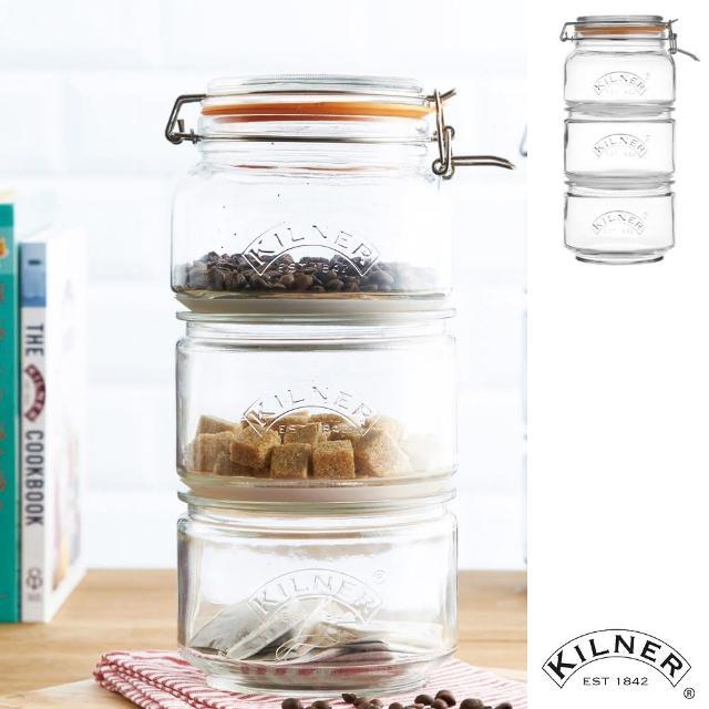 【KILNER】可堆疊式密封/儲存罐(3入套組)