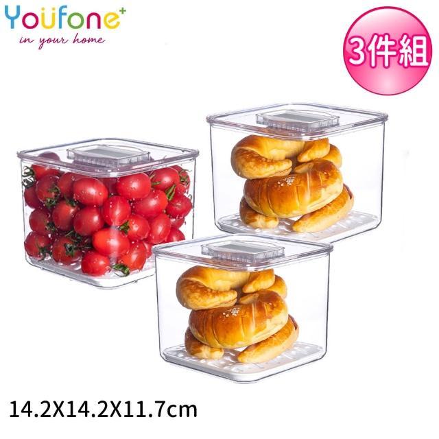 【YOUFONE】廚房冰箱透明蔬果收納瀝水保鮮盒三件組-M(14.2x14.2x11.7)