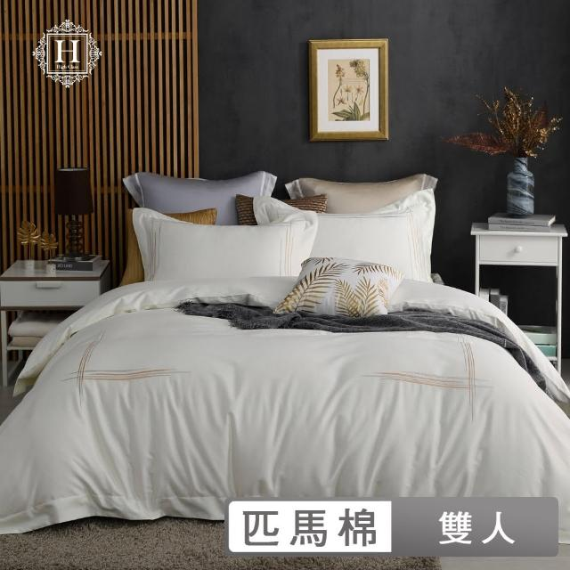 【HOYACASA】500織刺繡匹馬棉被套床包組-白玉(雙人)
