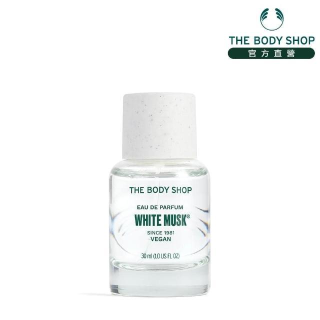 【THE BODY SHOP 美體小舖】白麝香EDP香水(30ML)