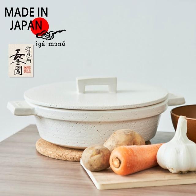 【長谷園伊賀燒】小酒館珍味陶鍋(白色)