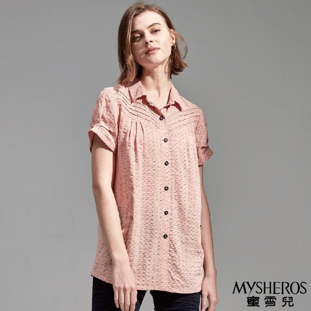 【MYSHEROS 蜜雪兒】純棉點點壓褶造型襯衫(粉)