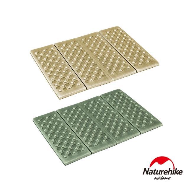 【Naturehike】XPE輕巧蛋巢型折疊坐墊 PJ025(兩色任選)