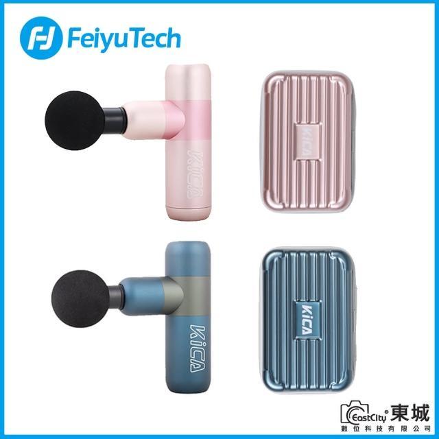 【飛宇】KiCA K2 USB充電款 無線電動肌肉筋膜按摩槍(公司貨)