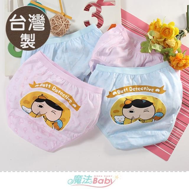 【魔法Baby】女童內褲 四件一組 台灣製卡通屁屁偵探授權正版純棉三角內褲(k51685)