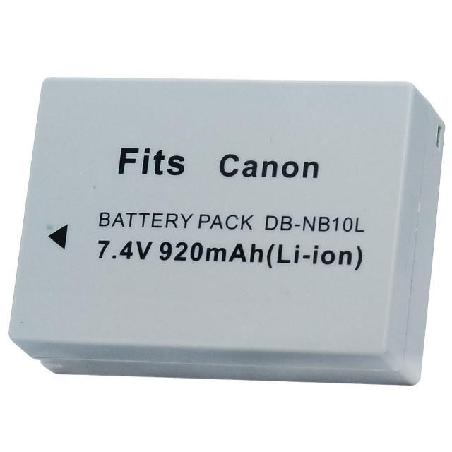 【Kamera 佳美能】鋰電池for Canon NB-10L / NB10L(DB-NB-10L / NB10L)