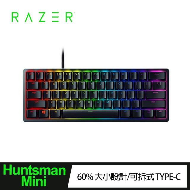 【Razer 雷蛇】Huntsman Mini 獵魂光蛛迷你 機械式RGB鍵盤(英文)